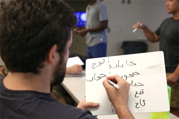 More than 100 students are at UNG this summer to study one of five languages during the intensive, six-week Summer Language Institute.