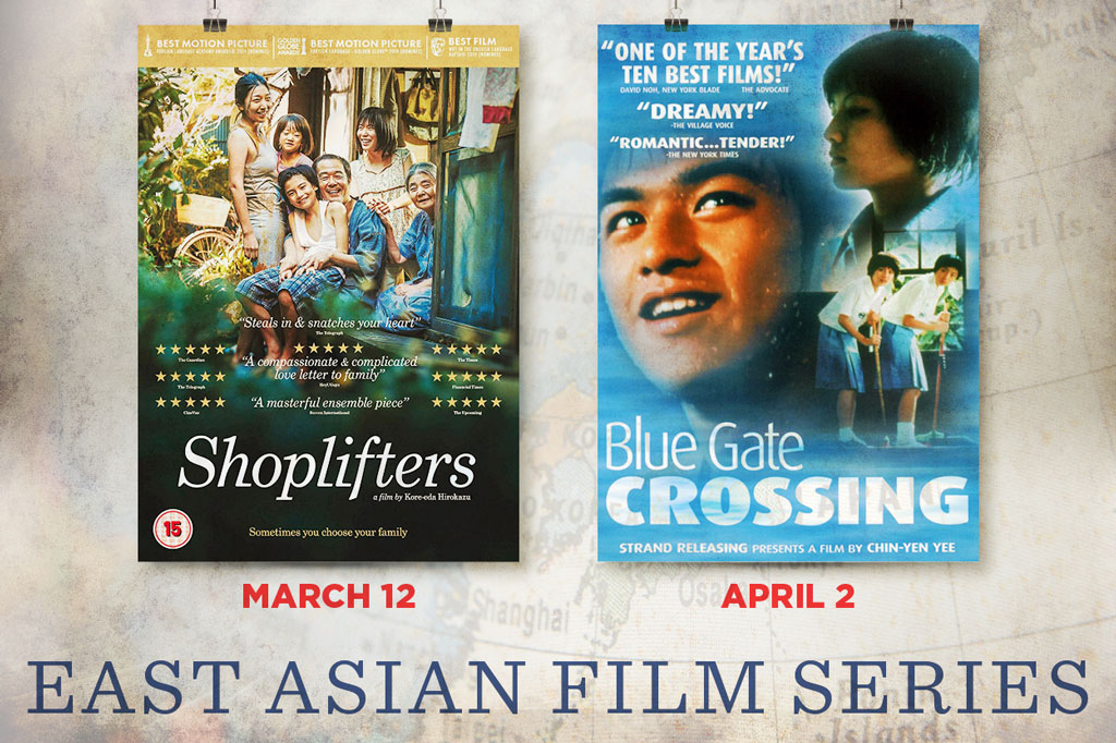 East Asian Films introduce students to foreign culture